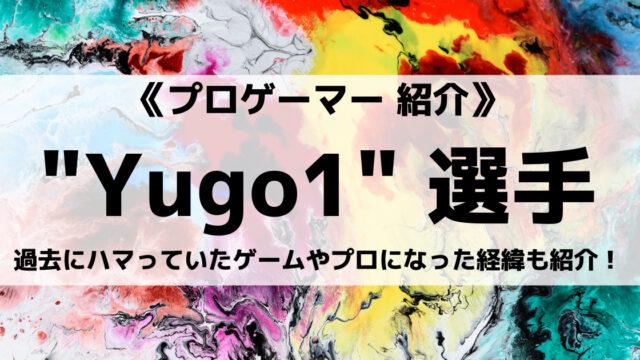 「Donuts USG」の「Yugo1」さんについて紹介!