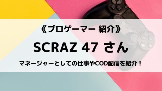 SCRAZ 47