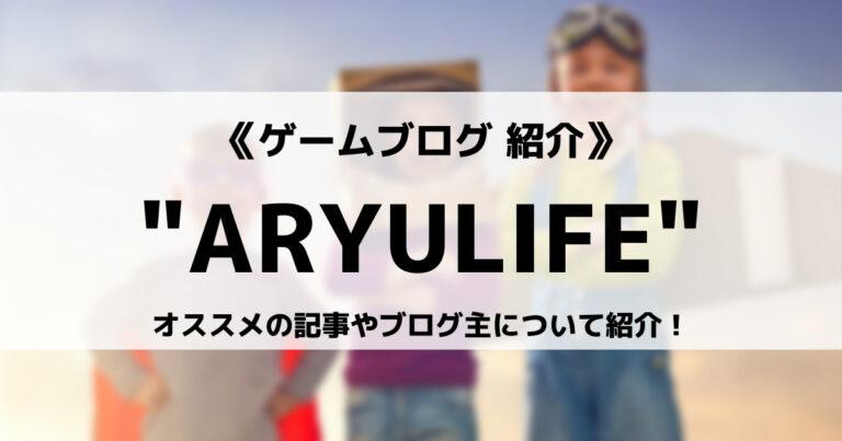 ARYULIFE