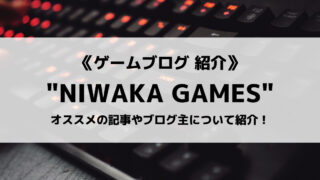 NIWAKA GAMES