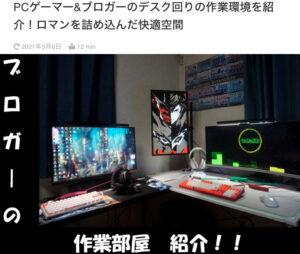 PCゲーム_漆黒ゲーム