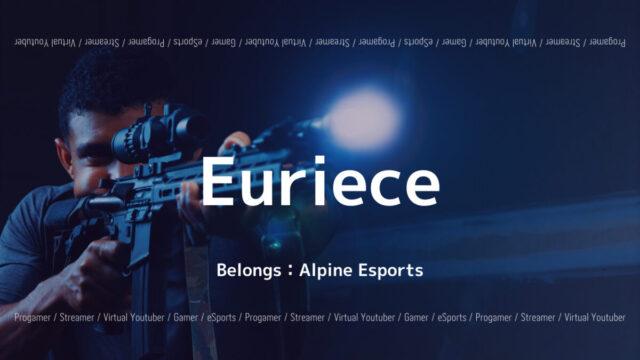 Alpine Esports・Euriece