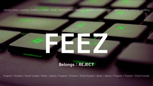 「REJECT」の「FEEZ」選手について紹介!