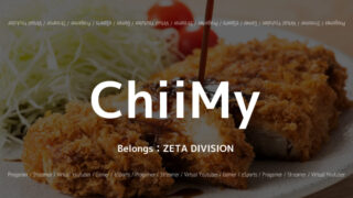 ChiiMy