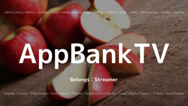 AppBankTV