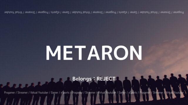 REJECT・METARON