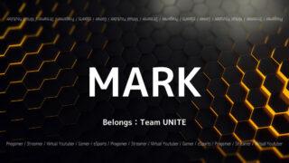 「Team UNITE」の「マーク」選手について紹介!