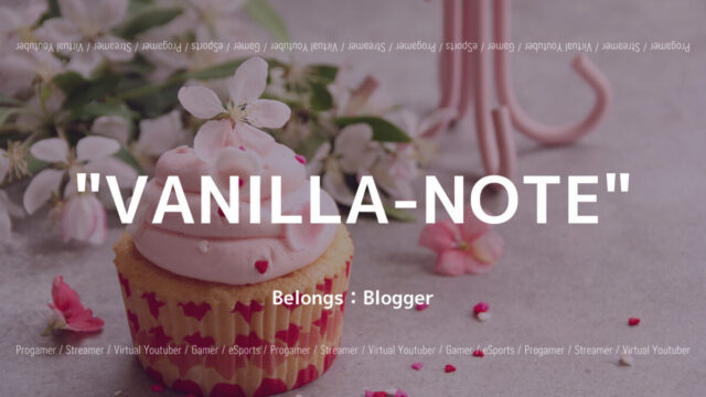 VANILLA-NOTE