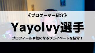 Yayolvy