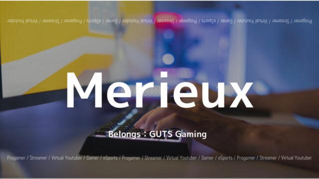 Merieux