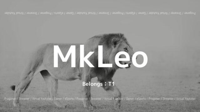 MkLeo
