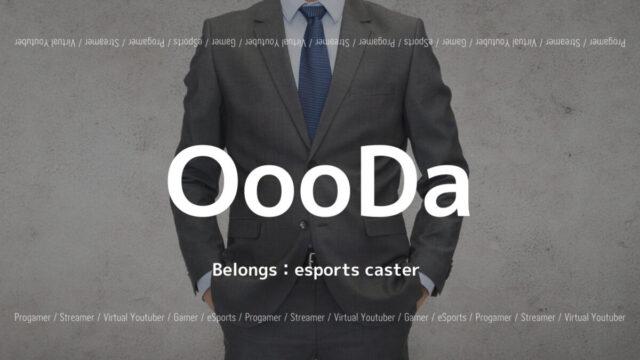 OooDa