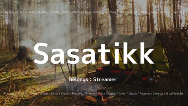 Sasatikk