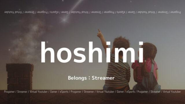 hoshimi