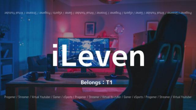 iLeven
