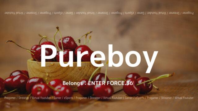 Pureboy