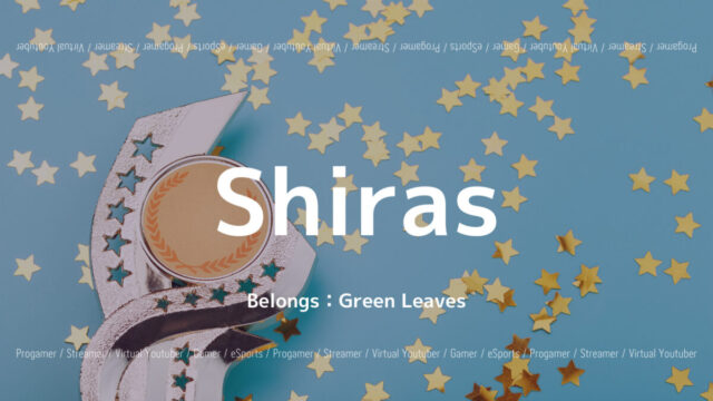 Green Leaves・Shiras