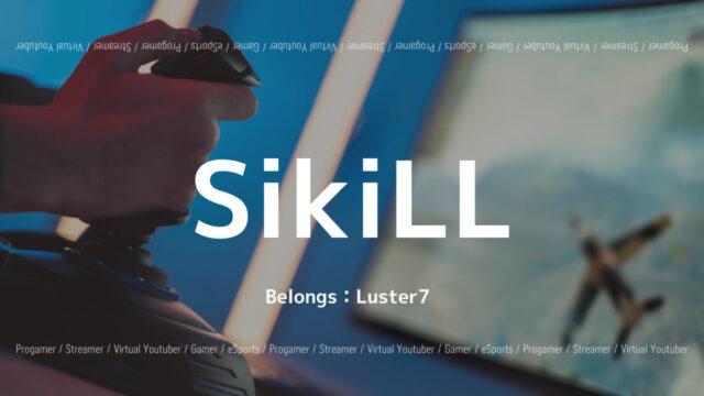 SikiLL