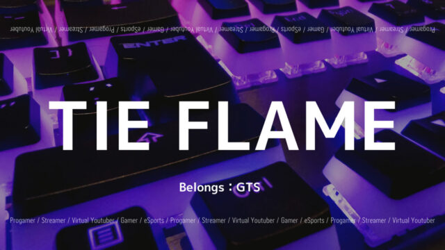 TIE FLAME