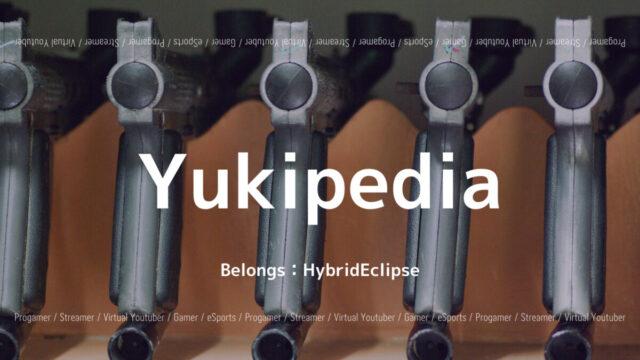 HybridEclipse・Yukipedia