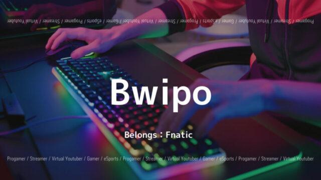 Bwipo