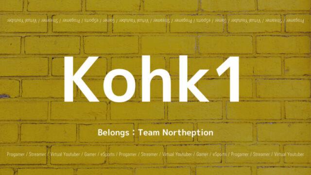 Kohk1