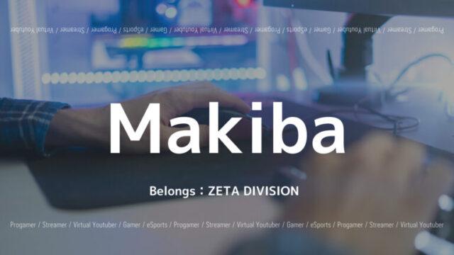 Makiba