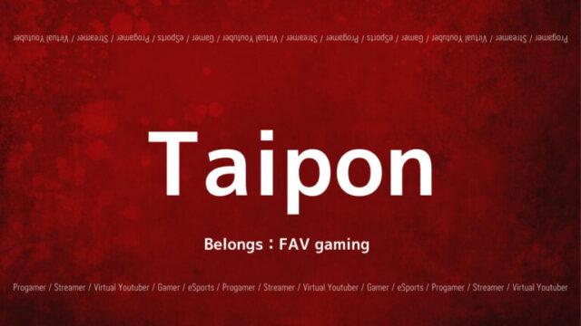 Taipon