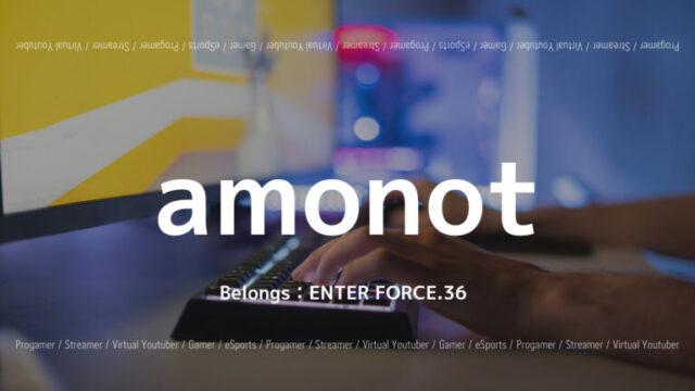 amonot