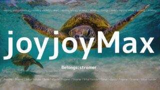 joyjoyMax