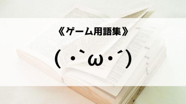 ( ・`ω・´)