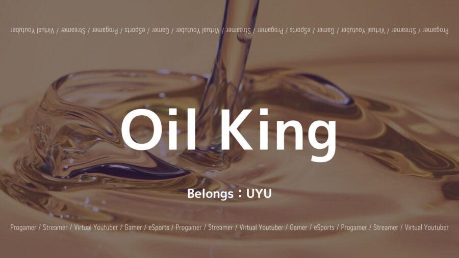 oilking