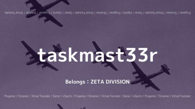 taskmast33r